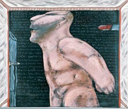 Νίκος Χουλιαράς-Ζωγραφισμένος σε κλειστό δωμάτιο